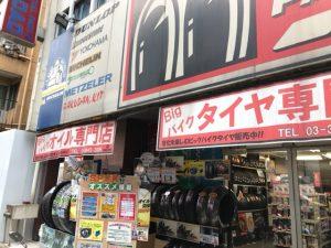SP忠男上野店