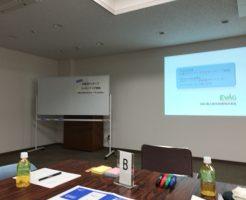 社会福祉協議会会議室