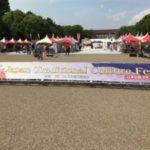 上野公園で開催されている「 日本伝統文化フェスタ」で昔懐かしさを感じてきました!