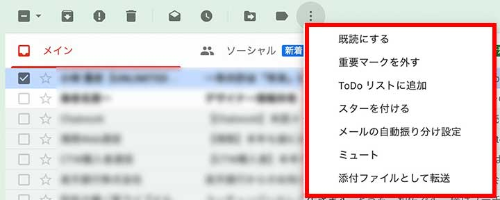 その他機能02