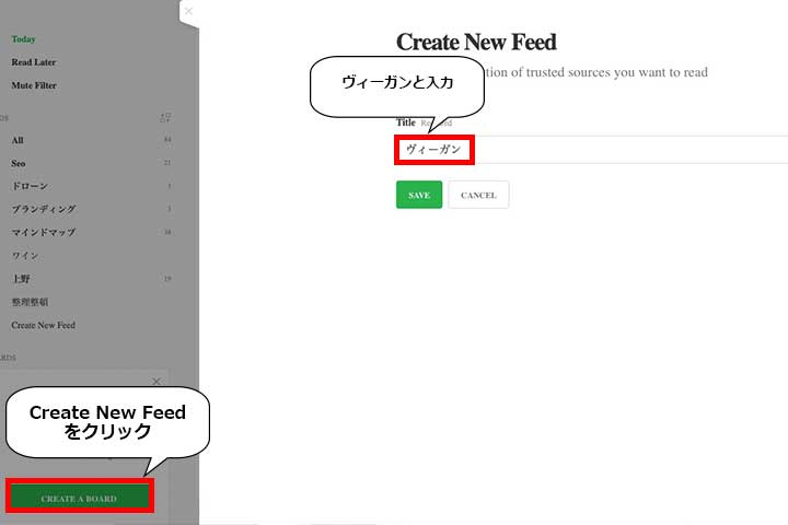 create-new-feed